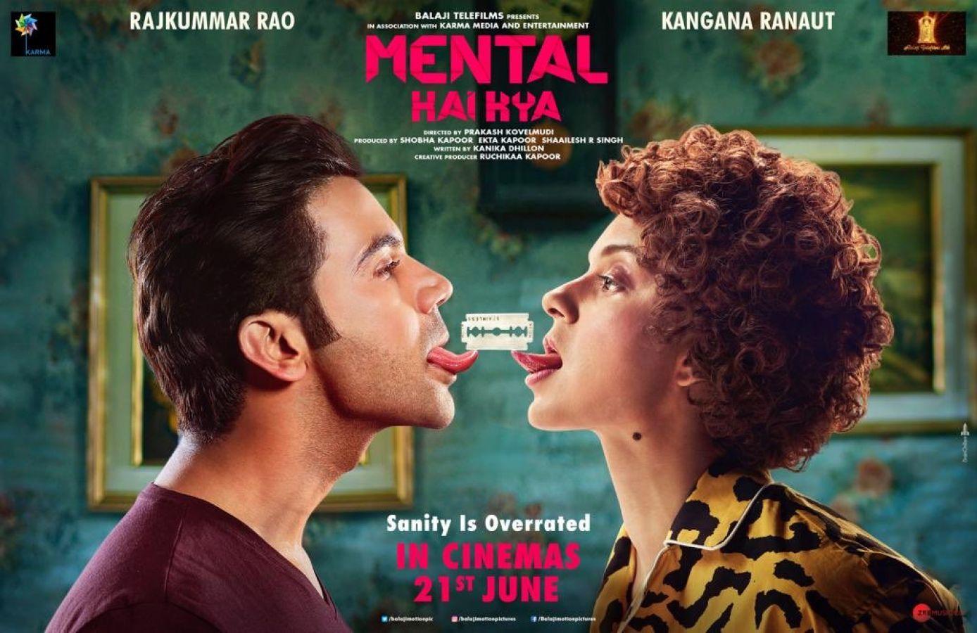 Mental Hai Kya : राजकुमार राव ने आउट की फिल्म की रिलीज़ डेट