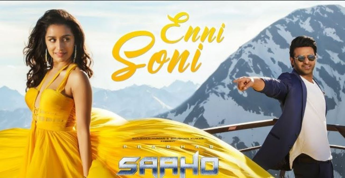 Enni Soni Song : साहो का दूसरा रोमांटिक गाना रिलीज़, श्रद्धा-प्रभास की दिखी केमिस्ट्री