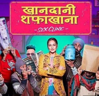 Movie Review: Sonakshi's 'Khandani Shafakhana' will give you doze of light comedy!