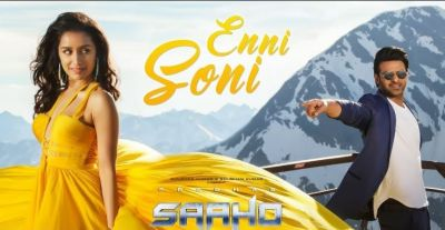 Enni Soni: Saho's second romantic song released, beautiful chemistry of Shraddha-Prabhas is seen!