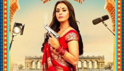 Bhaiaji Superhit : 'दबंग' स्टाइल में लौटी डिम्पल गर्ल