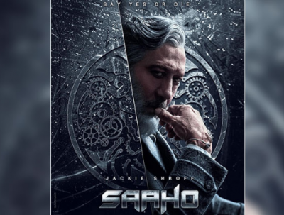 Saaho: Jackie Shroff will look like Something in the film!