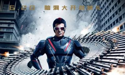 Now 2.0 will be released on this day in China, know the New Date!