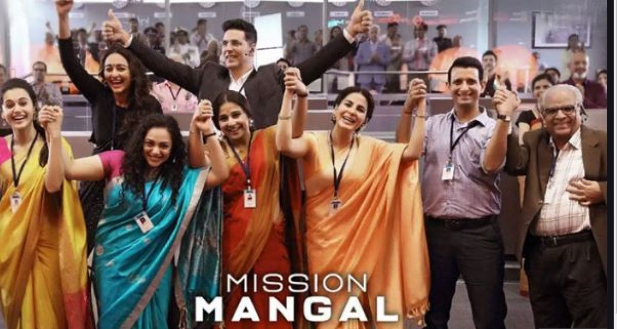 Collection: With a Bumper Opening, 'Mission Mangal' Proved a Hit, know the First Day Earnings!