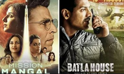 Collection: On the 14th day, 'Batla House' and 'Mission Mangal' crossed their budget!