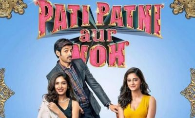 Movie Review: Pati Patni Aur Wohi is perfect  combo of Comedy and Moral Dose