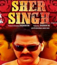 BOX OFFICE: Pawan Singh's film created a buzz as soon as it was released