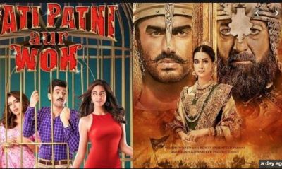 Box Office Collection: 'Pati Patni Aur Woh' win the hearts of audience