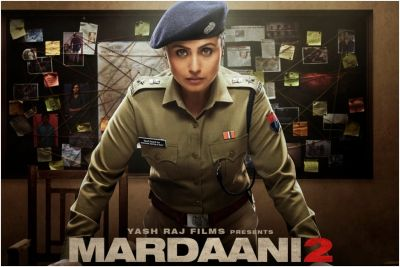 Movie Review: Rani Mukherjee will once again blow your mind with 'Mardaani 2'