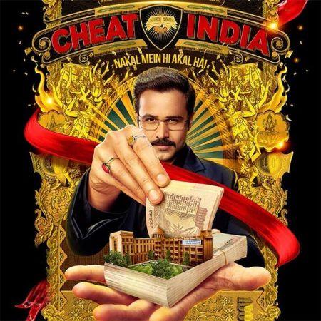 Cheat India : किलर स्माइल के साथ हाथों में नोटों की गड्डी लिए हुए दिखे इमरान