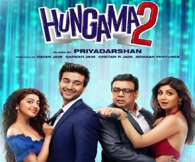 Poster of film 'Hungama 2' released, Shilpa Shetty will seen opposite to Paresh Rawal