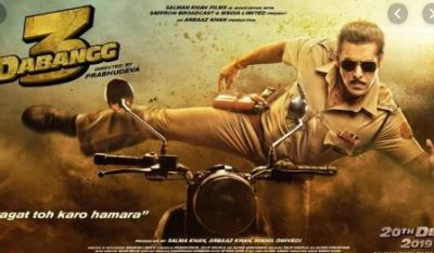 Dabangg 3 box office: Difficult to cross the target of 150 crores
