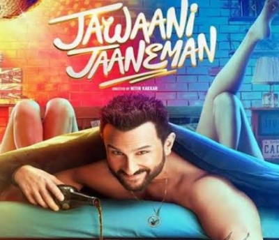 Box Office Collection: Saif gets hit from his own film 'Jawaani Jaaneman', Know earnings