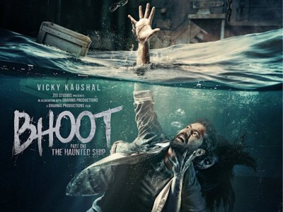 The first song of Vicky Kaushal's 'Bhoot' released, watch the melodious song here