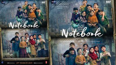 Notebook Trailer : फिल्म का तीसरा पोस्टर आया सामने, बच्चों के साथ दिखे लीड एक्टर्स