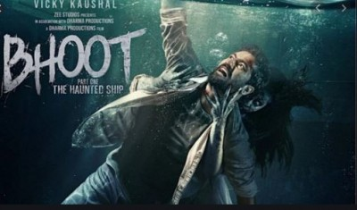 First Day Collection: Vicky Kaushal's 'Bhoot' did amazing, earns this much crores
