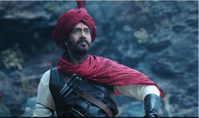 Box Office: Ajay Devgan's Tanhaji make another record, earned  this much in 46 days