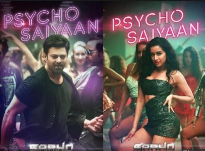 First Song: Saahoo's first song posters released