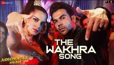 The Wakhra Song: First Song of 'Judgemental Hai Kya' Released, check it out here