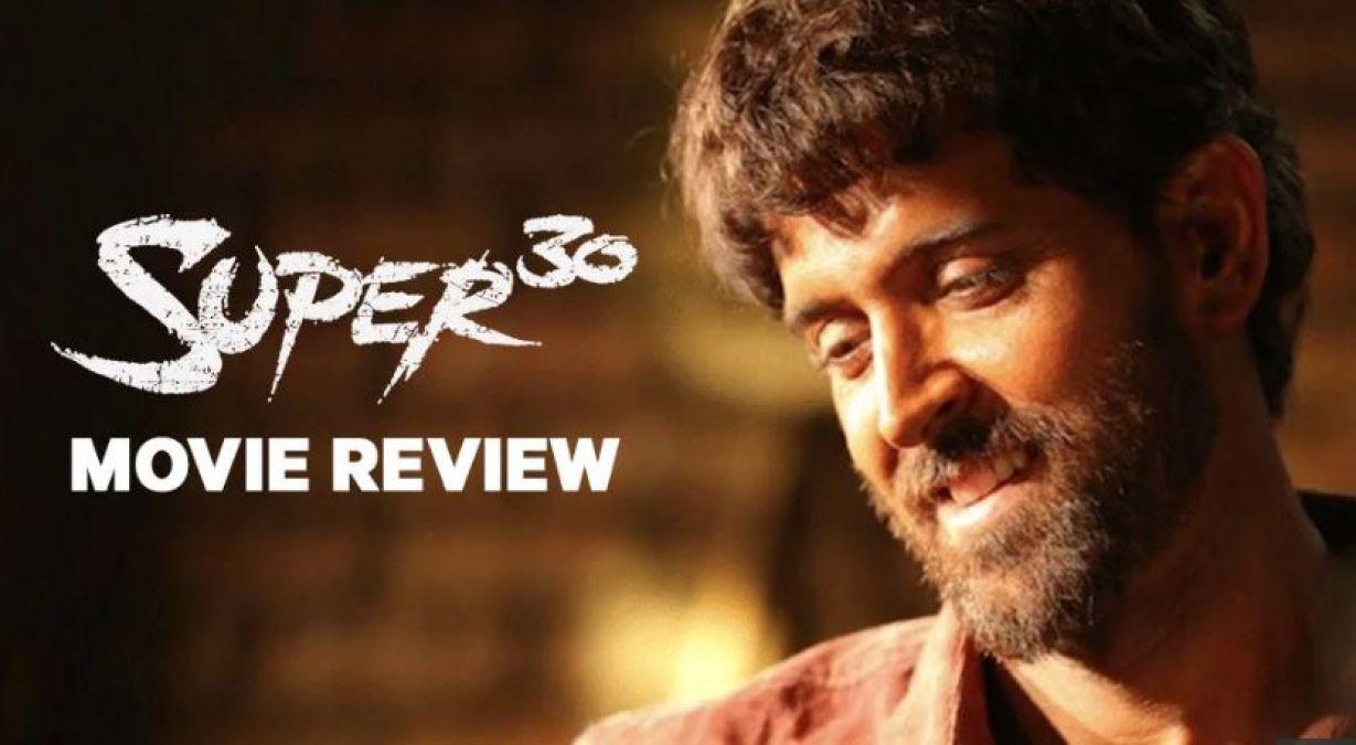 Movie Review : संघर्ष और जीत की कहानी है Super 30