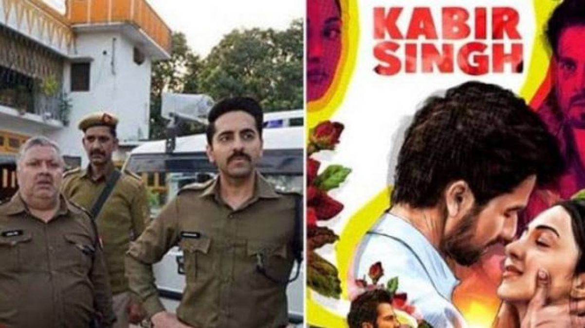 Kabir Singh crossed Rs 250 crore, Article 15 also earned this much!