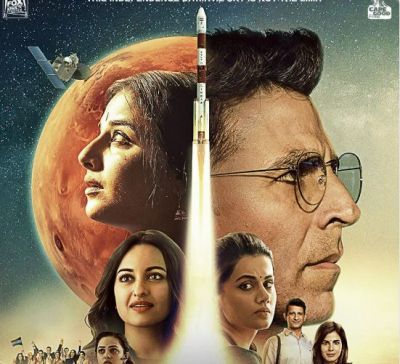 Mission Mangal Trailer: Read The Trailer Release date With New Posters!