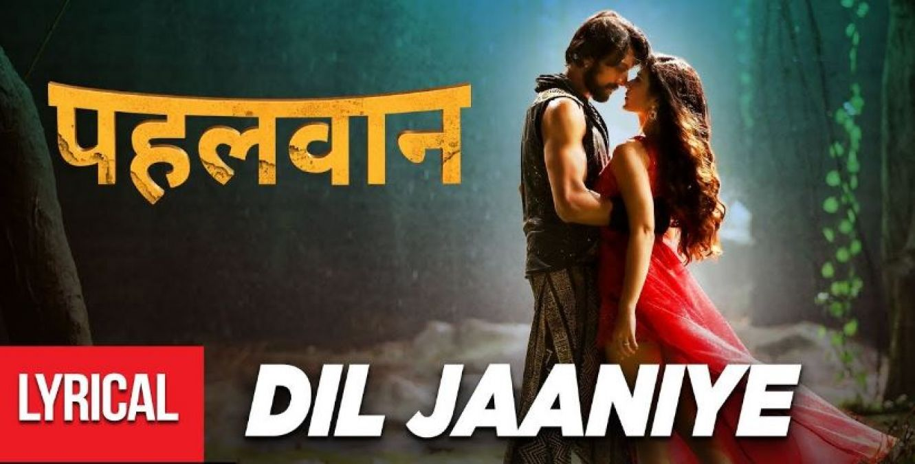 Dil Janiye Song: 'Wrestler'  news song released, check it out here