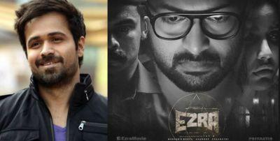 Ezra : इमरान ने शुरू की हॉरर फिल्म की शूटिंग, तस्वीर आई सामने