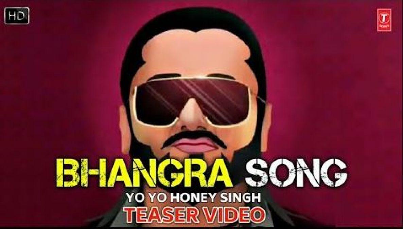 Bhagra Hip Hop : हनी सिंह के नए गाने का टीज़र झूम उठेंगे आप