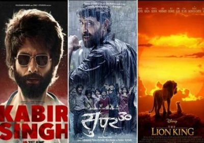 Collection: The magic of Kabir Singh remains constant still in front of The Lion King and Super 30