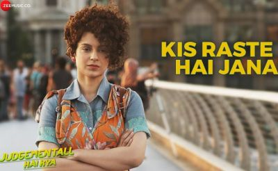 Kis Raste Hai Jana: RomanticTrack of 'Judgmental Hai Kya' Releases!