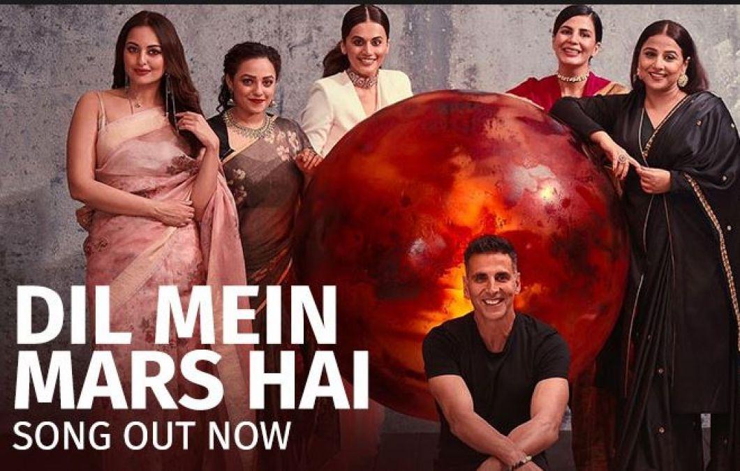 Dil Mein Mars Hai Song : रिलीज़ हुआ मिशन मंगल का पहला गाना