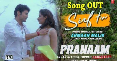 Sirf Tu: Rajiv Khandelwal's film 'Pranam's first song released