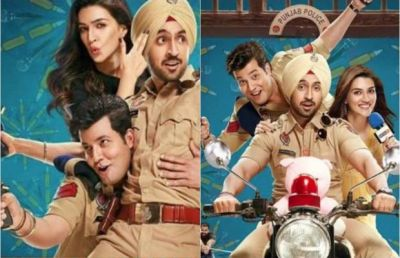 Movie Review:  'Arjun Patiala' will not amaze as much! this Is the Story