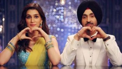 Arjun Patiala Collection: On the first day, This fun trio earns so many crores!