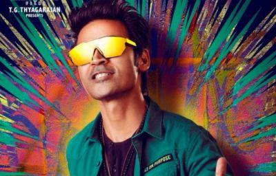 Dhanush's upcoming film Pattasu first look revealed, Dhanush looks funky in 'Pattas' first-look