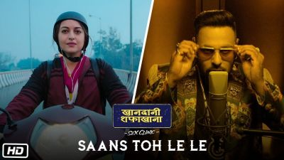 Saans Toh Le Le: Sonakshi's new song from her upcoming film came to the fore