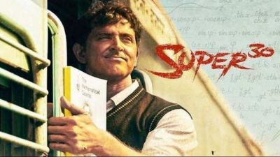 Super 30: see collection till now!