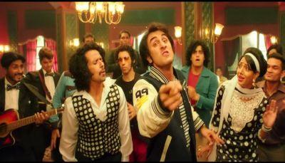 संजू का पहला गाना रिलीज़, मिनटभर में हुआ सुपरहिट
