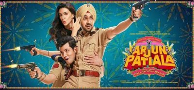 Arjun Patiala: Revealed New Poster, Soon-to-Be Trailer!