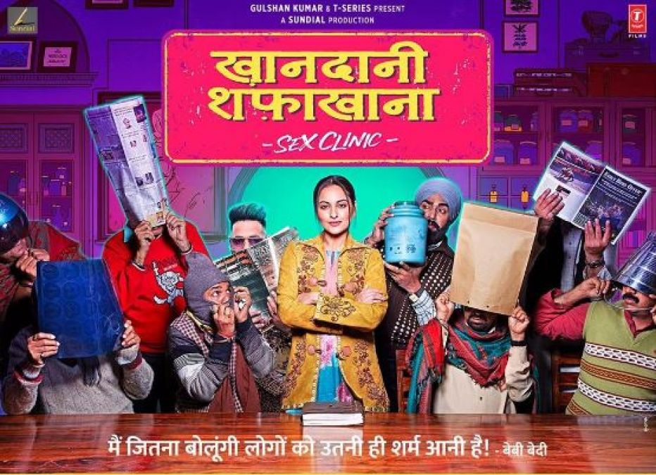 Sonakshi's words will make people shy, first look of 'Khandani Shafakhana' out!