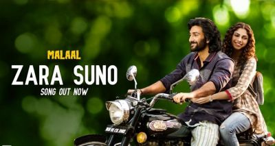 Zara Suno: 'Malaal''s First Romantic Track Releases today!