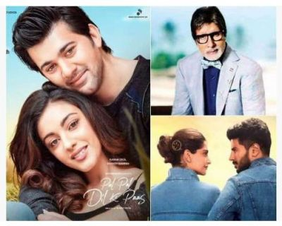 Karan Deol's Debut Film to Released along with these two movies