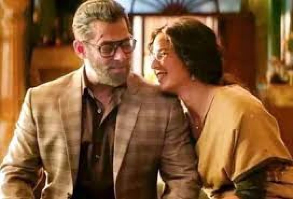 Box Office Collections: Bharat raises so much in 19 days