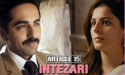 Intezari: This Song of 'Article 15' Reflects the Waiting for Love!