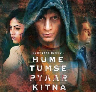 Karanvir Bohra's film release date out!