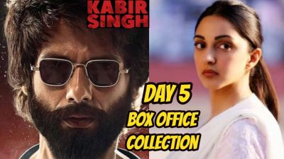 Kabir Singh Collection : 'Kabir Singh' crossed 100 crore in 5 days