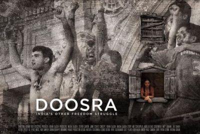 Doosra Trailer : क्रिकेट मैच के बीच दिखी लड़की की आज़ादी की कहानी