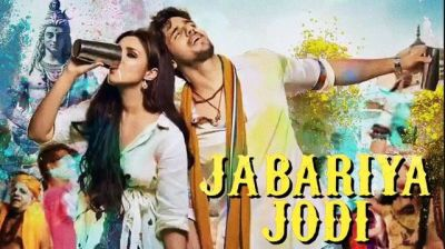 Motion Poster of 'Jabariya Jodi' comes out!