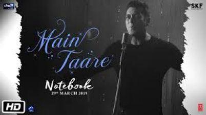 Notebook का चौथा गाना हुआ रिलीज़, रोमांटिक अंदाज़ में गाया सलमान ने गाना